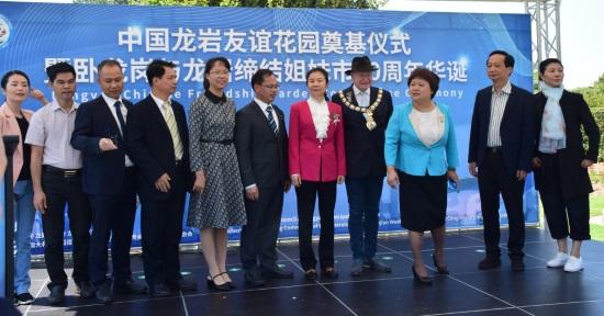 Lord Mayor welcomes Longyan visitors